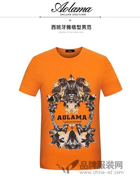 奥拉玛女装2018春夏短袖t恤印花橙色男士圆领舒适体恤男潮流