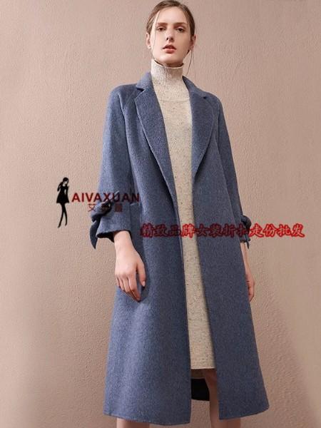 18新品双面羊毛大衣欧蒂雅文 品牌折扣女装批发供应 一手货源