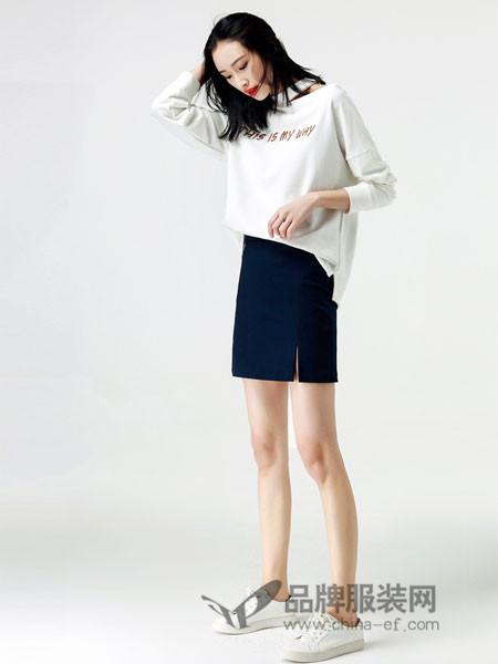 蓝珣Helen Moda女装2018秋冬纯色长袖T恤