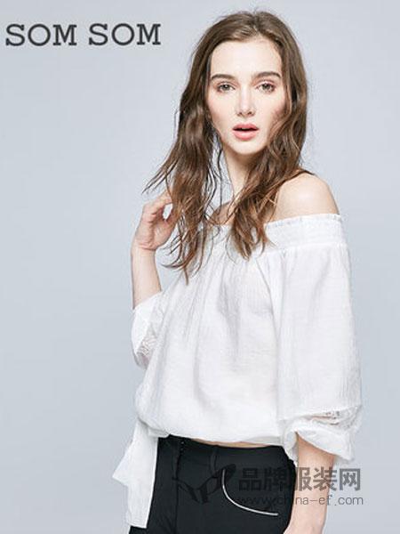 索玛女装2018秋季新品白色松紧领口显瘦五分袖短款小衫上衣