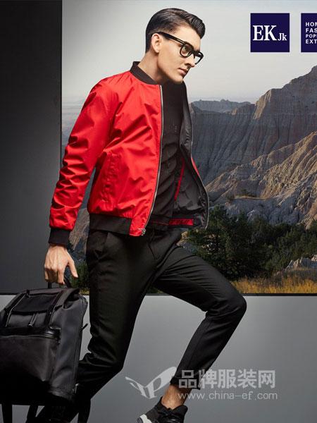 EKJK男装,专注于提供优质时尚快消产品