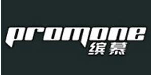 广州缤慕服饰有限公司