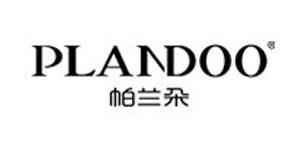 上海帕兰朵高级服装有限公司