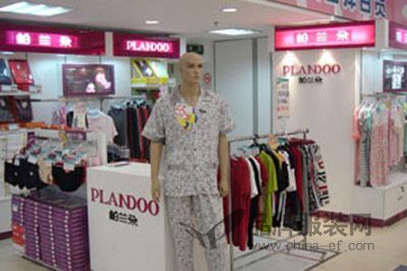帕兰朵店铺展示