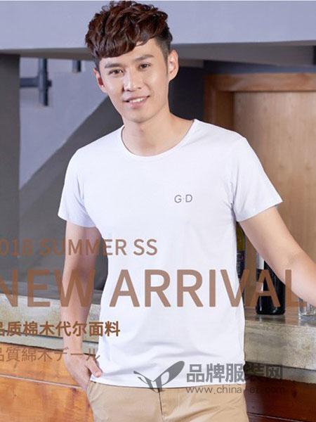 冠得内衣2018春夏男式短袖纯棉体T恤衫