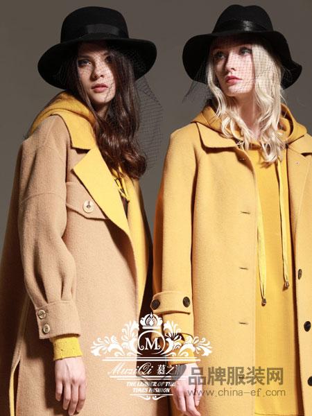 慕之淇女装2018冬季中长款韩版离子毛呢外套大衣