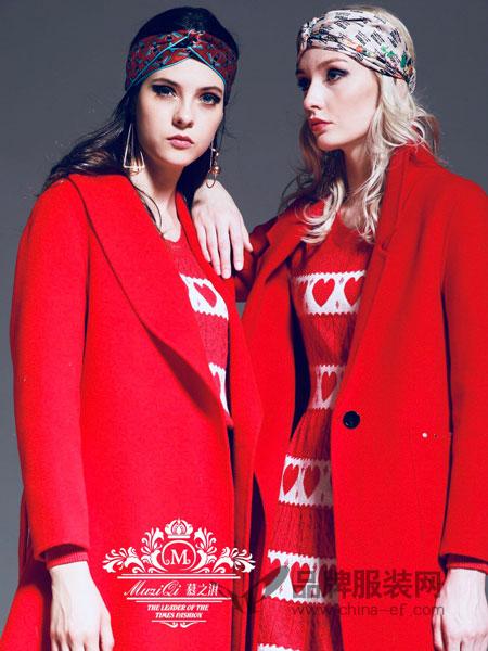 慕之淇女装2018冬季新款时尚气质纯色字母刺绣中长款双面呢大衣