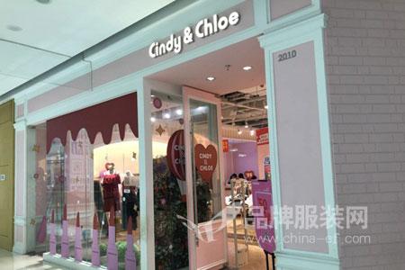 Cindy&Chloe店铺展示