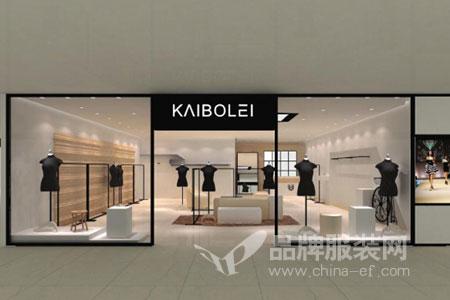 KAIBOLEI店铺展示