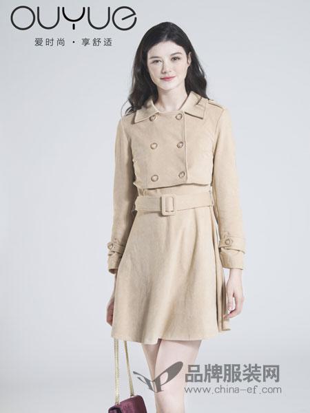 欧�h女装2018秋冬新款女收腰显瘦中长款 修身长袖纯色双排扣韩版风衣裙
