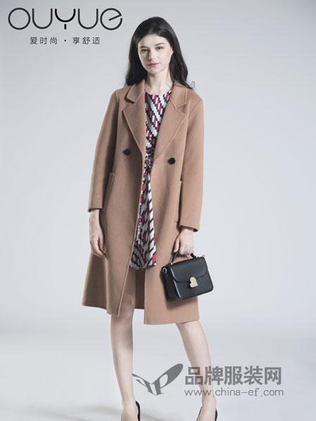 欧玥女装2018秋冬新款中长款修身气质毛呢外套呢子大衣女