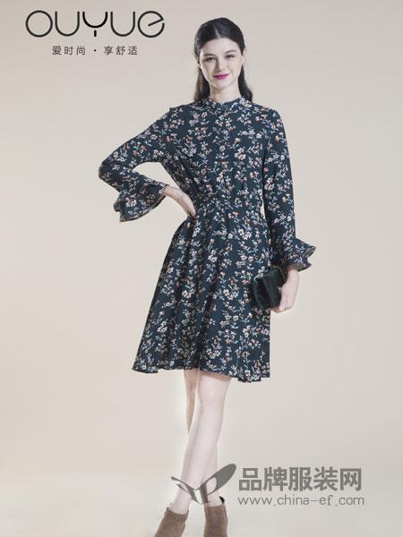 欧玥女装2018秋冬新款重工压轴半高领小清新长袖收腰连衣裙