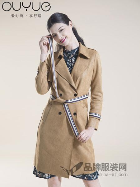 欧玥女装2018秋冬新款韩版修身纯色百搭中长款长袖磨砂皮外套