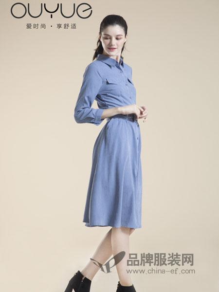 欧玥女装2018秋冬新款中长款气质v领长袖裙