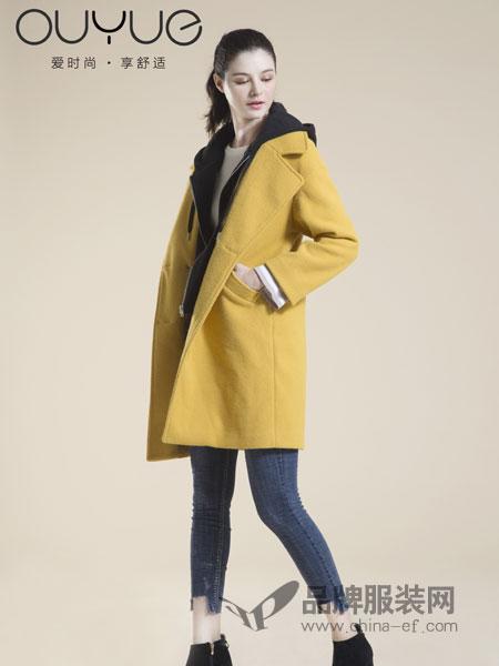 欧玥女装2018秋冬新款小个子毛呢外套女中长款加厚保暖韩版学生黄色呢子大衣