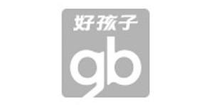 好孩子(中国)商贸有限公司
