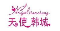 天使韩城 Angelhancheng