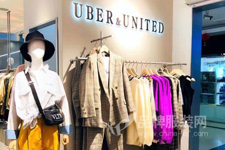 U&U店铺展示