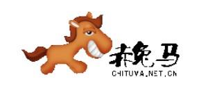 赤兔马网络科技(深圳)有限公司