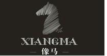 像马 xiangma