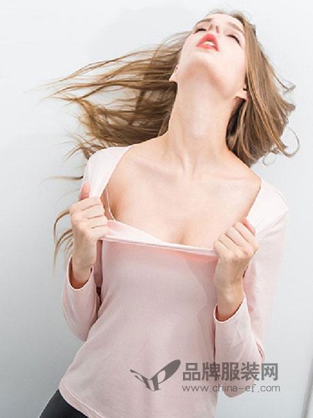 肌秘Jmi内衣2018秋冬韩版潮流修身针织衫青年纯色打底衫