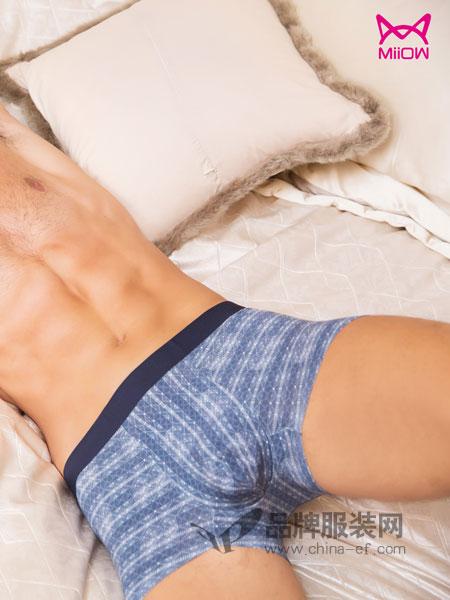 猫人内衣无痕功能性内裤透气中腰底裤四角裤
