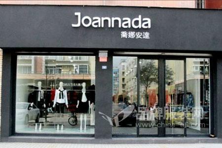 乔娜安达店铺展示