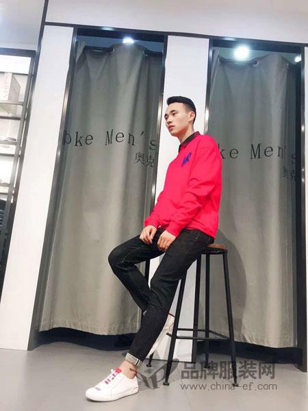 奥克男装2018秋冬韩版简约宽松长袖卫衣青年日系潮流个性男卫衣