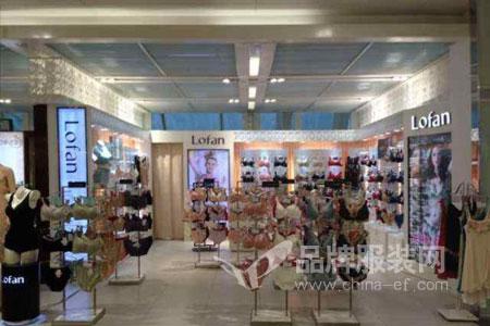 露蒂芬LOFAN/欣姿芳SORELLA店铺展示