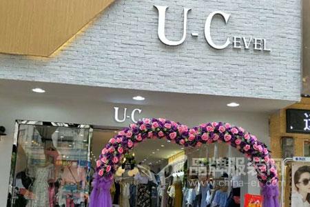 U-Cevel店铺展示