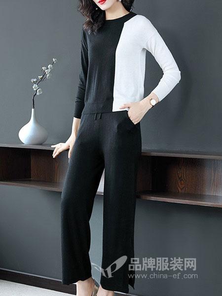 她之曲女装2018秋冬撞色针织衫黑色直筒长裤纯色休闲长袖两件套