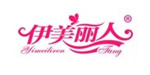浙江文丽奇服饰有限公司