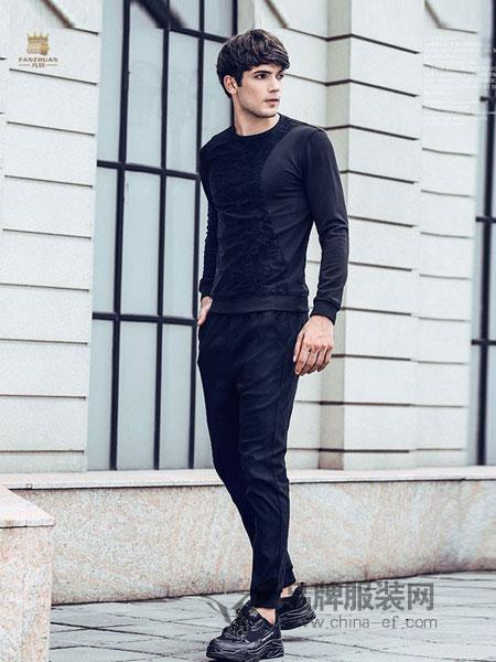 凡转男装  引领业界国际流行趋势并具备卓越品质