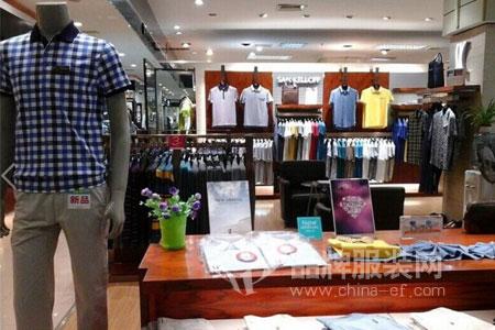 SK(SAN-KELLOFF圣加诺夫)店铺展示