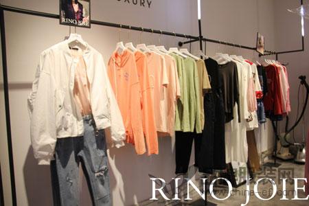 RINO JOIE店铺展示