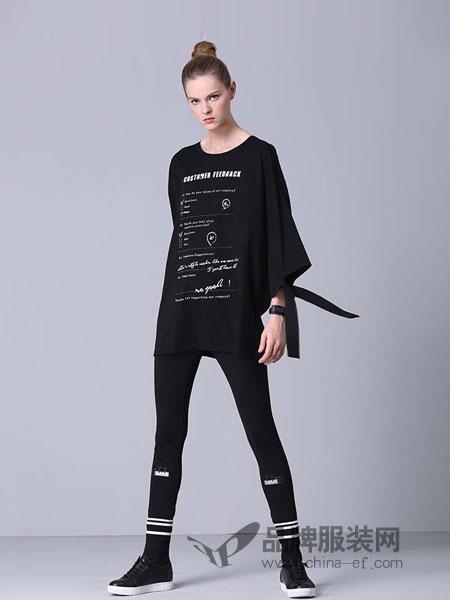 欧宝女装2018秋冬新款原创设计师品牌黑白女装中长上衣T恤