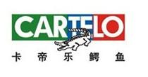 卡帝乐鳄鱼CARTELO