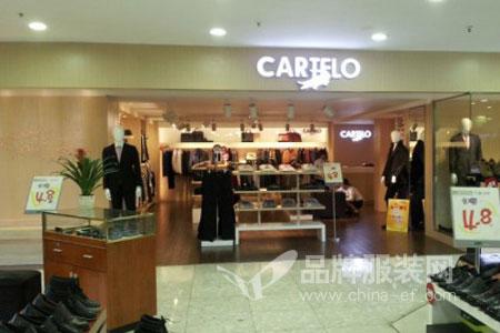 卡帝乐鳄鱼CARTELO店铺展示