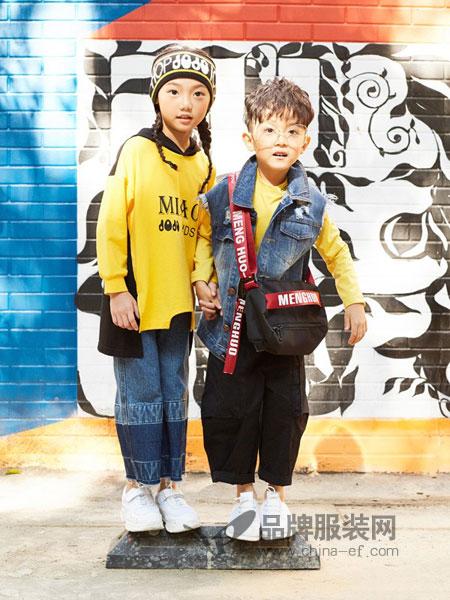 JOJO童装2018秋冬中大童儿童加厚保暖上衣打底衫韩版