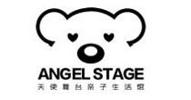 天使舞台亲子装生活馆