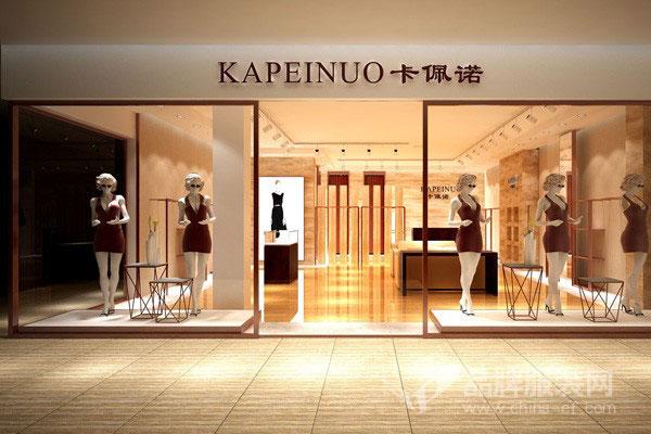 卡佩诺 - KAIPEINUO店铺展示