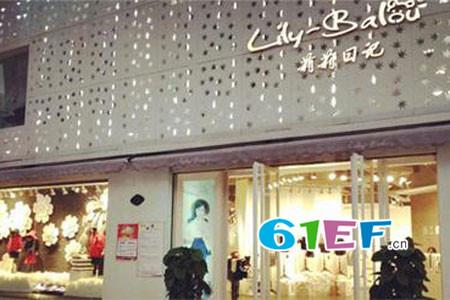 Lily-BaLou莉莉日记店铺展示