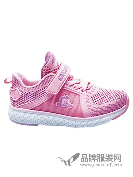 开心米奇童鞋透气网格运动鞋