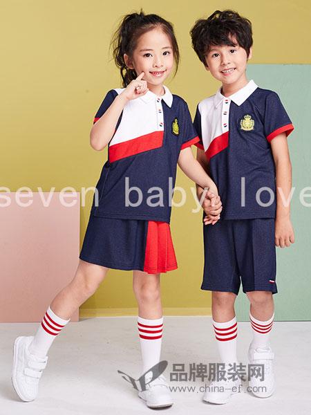 七朵童爱男装学生校服套装纯棉短袖儿童班服