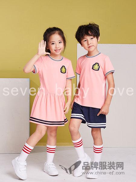 七朵童爱男装粉色纯棉学生校服套装