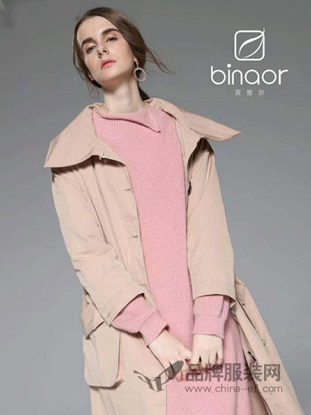宾那女装2018冬季卡其色西装领风衣外套女中长款宽松