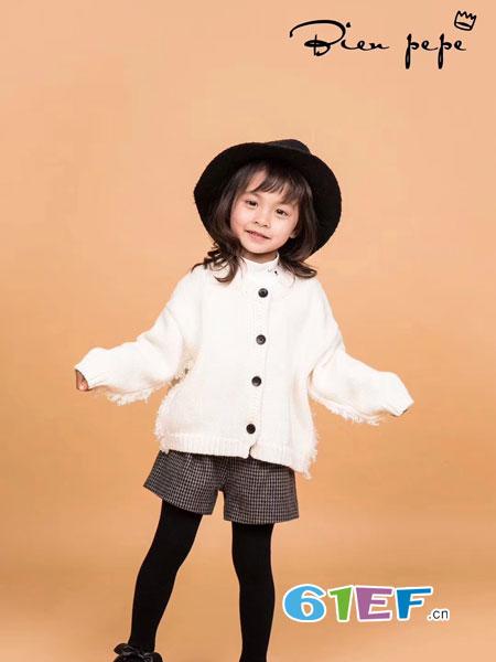 贝比Bienpepe童装2018秋冬洋气百搭外穿儿童开衫外套