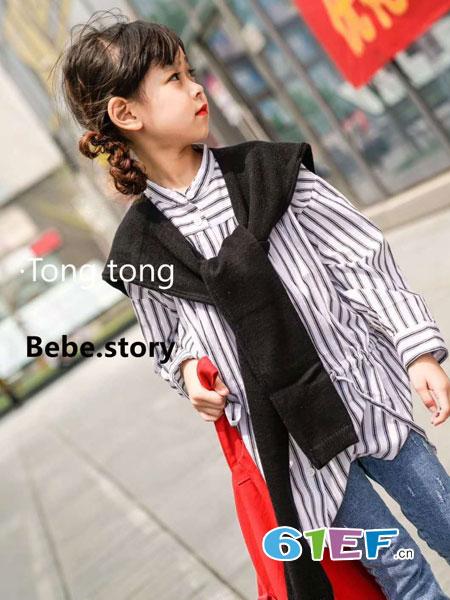贝尚BEBESTORY童装2018秋冬毛衣经典条纹棉线儿童针织衫外套