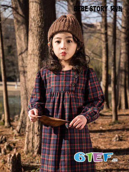 贝尚BEBESTORY童装2018秋冬新款女童日系长袖中大童裙