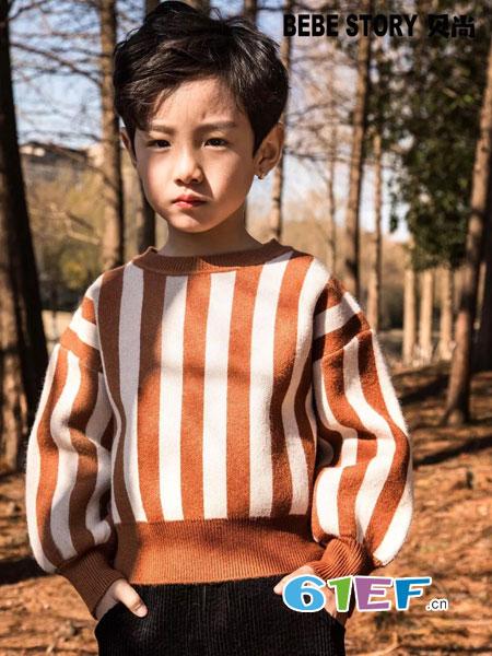 贝尚BEBESTORY童装2018秋冬新款糖果色儿童男童上衣竖条卫衣
